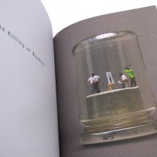 Jimmy Cauty Riot In A Jam Jar HB 6