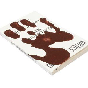 Neal Jones Kate Middletons Face Hand print 1