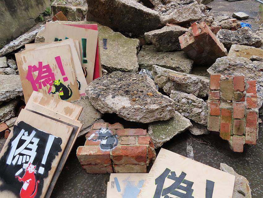 NNBR FAKE originals amngst the rubble 72dpi